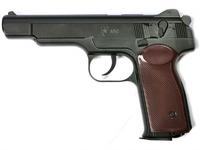Пистолет пневматический Umarex АПС