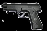 Пистолет пневматический Атаман (Тула)